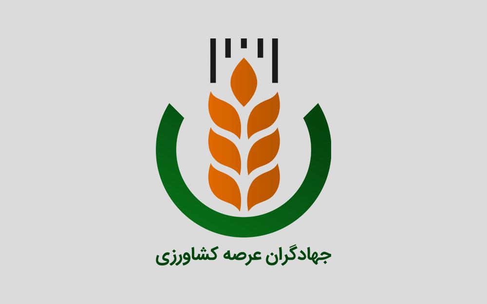 حسین کیانی نیا: فرهنگ سازی کشاورزی نوین را از میان کودکان و نوجوانان روستایی آغاز می کنیم